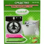 CP-039/средство для удаления неприятных запахов в стир. и посудом машинах 100гр с ложечкой.EcoClean