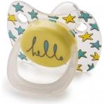 Соска Happy Baby Baby Pacifier 12-24 мес ортодонтической формы c колпачком Yellow